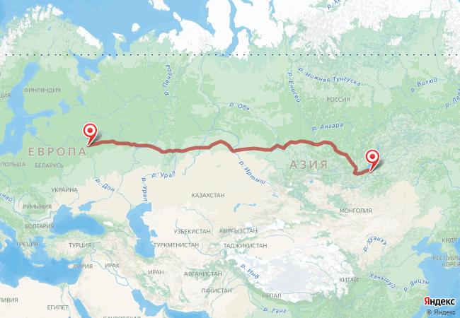 Маршрут Улан-Удэ - Москва
