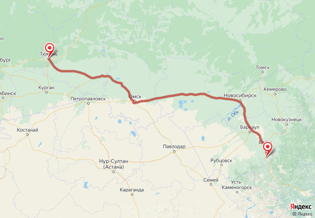 Маршрут Тюмень - Алтайское
