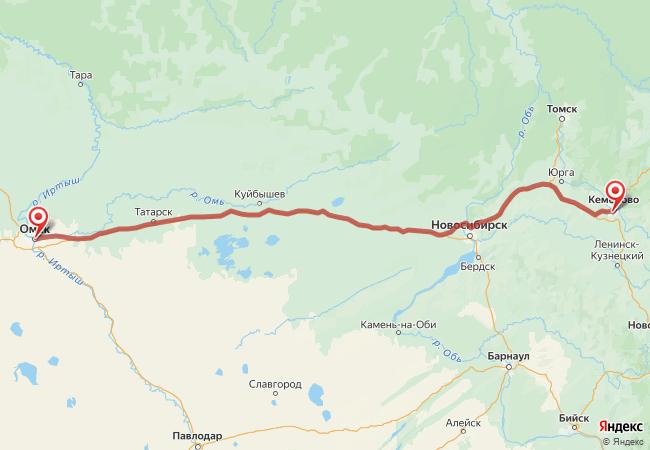Маршрут Кемерово - Омск