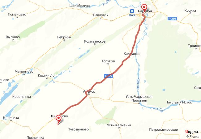 Маршрут Барнаул - Шипуново