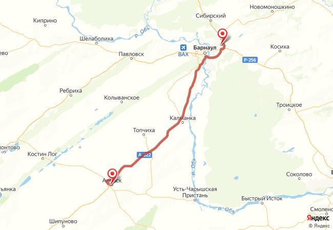 Маршрут Новоалтайск - Алейск
