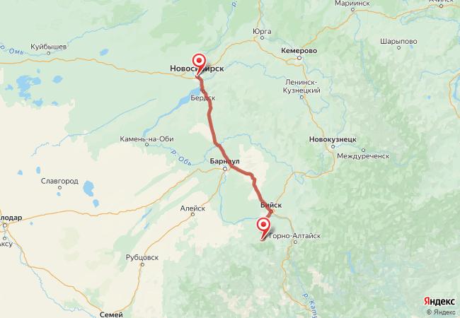 Маршрут Новосибирск - Белокуриха