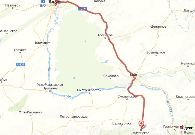 Маршрут Барнаул - Алтайское