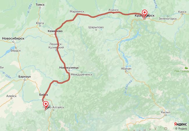 Маршрут Красноярск - Алтайское
