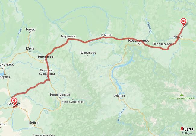 Маршрут Барнаул - Абан