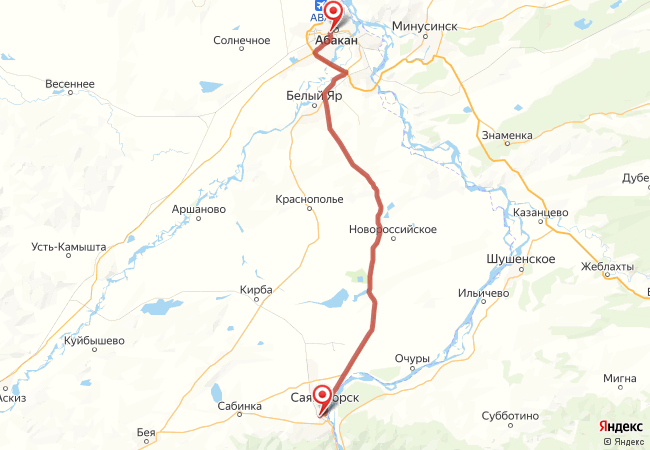 Маршрут Саяногорск - Абакан