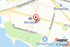 Санкт-Петербург, ул. Беговая, д. 5, к. 1