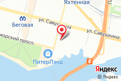Санкт-Петербург, ул. Яхтенная, д. 1, корп. 1