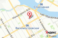 Санкт-Петербург, 5-я линия В.О., д. 46