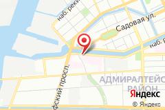 Санкт-Петербург, наб. реки Фонтанки, д. 154