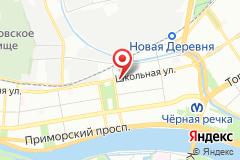 Санкт-Петербург, ул. Школьная, д. 14