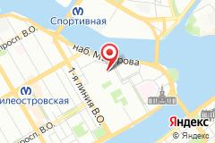 Санкт-Петербург, В.О., Биржевой пер., д. 4, лит. А