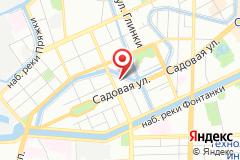 Санкт-Петербург, наб. канала Грибоедова, д. 126