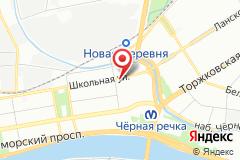 Санкт-Петербург, ул. Школьная, д. 6