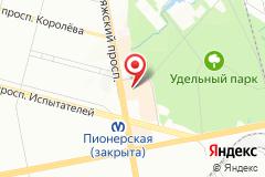 Санкт-Петербург, пр. Коломяжский, д 17, ТРК Сити Молл, 2 этаж