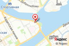 Санкт-Петербург, наб. Макарова, д. 2