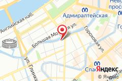 Санкт-Петербург, наб. реки Мойки, д. 72