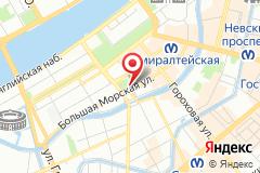 Санкт-Петербург, Большая Морская улица, 39