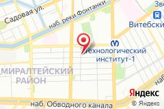 Санкт-Петербург, Советский переулок, 4