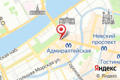Санкт-Петербург, пр. Невский, д. 1
