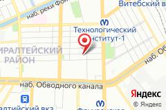 Санкт-Петербург, ул. 6-я Красноармейская, д. 14