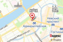Санкт-Петербург, пр. Невский, дом  5