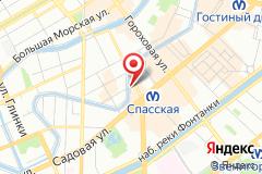 Санкт-Петербург, наб. канала Грибоедова, д. 52