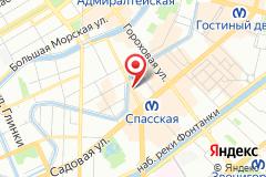 Санкт-Петербург, ул. Гривцова, д. 22, пом. 8Н