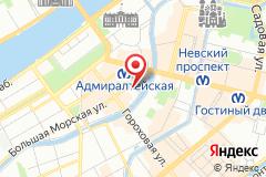 Санкт-Петербург, Большая Морская ул., 18