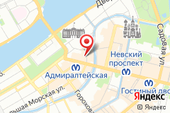 Санкт-Петербург, ул. Большая Морская, д. 3