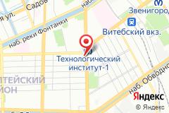 "Санкт-Петербург, пр. Московский, д. 25, БЦ ""Московский"""