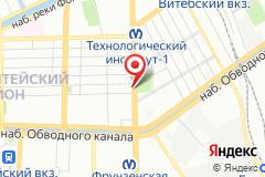 Санкт-Петербург, Московский пр., д. 45