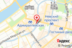 Санкт-Петербург, Наб. реки Мойки, д. 59.