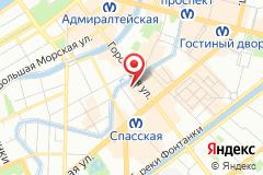 Санкт-Петербург, пер. Спасский, д. 4Б