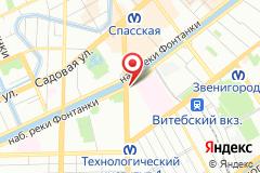 Санкт-Петербург, наб. реки Фонтанки, 110