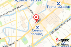 Санкт-Петербург, пер. Спасский, д. 14/35