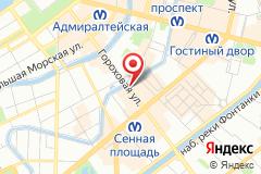Санкт-Петербург, Гороховая 26А пом. 10