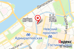 Санкт-Петербург, наб. реки Мойки, д. 28