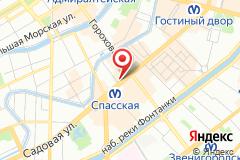 Санкт-Петербург, Садовая улица, 35
