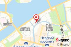 Санкт-Петербург, наб. реки Мойки, д. 27, к. А, пом. 8Н