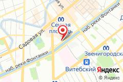 Санкт-Петербург, набережная реки Фонтанки, 103