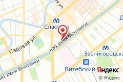 Санкт-Петербург, наб. реки Фонтанки, 103