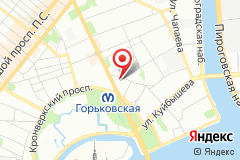 Санкт-Петербург, ул. Малая Посадская, д. 5