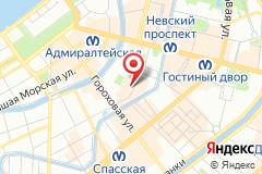 Санкт-Петербург, Казанская ул., 7