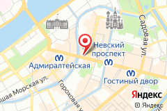 Санкт-Петербург, пр. Невский, д. 20