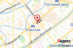 Санкт-Петербург, ул. Гороховая, д. 45Б