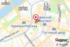 Санкт-Петербург, Невский пр, 19