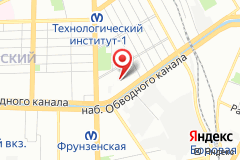 Санкт-Петербург, наб. Обводного канала, д. 123, лит. Б