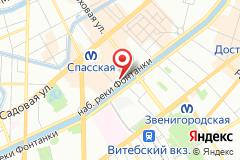 Санкт-Петербург, набережная реки Фонтанки, 89А