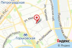 Санкт-Петербург, Большая Посадская, дом 12